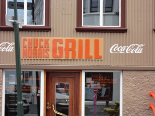 Iceland chuck norris grill